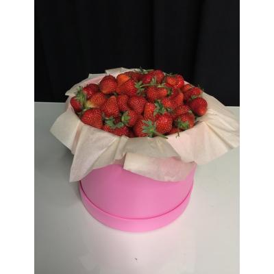 Cutie de Lux Mare cu Căpșuni