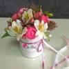 Cutie Mică cu Flori de Vară