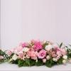 Presidium roz 1491