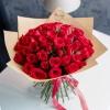 51 Trandafiri Roșii în Hârtie Naturală