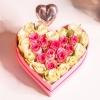 Inimă Mică Roz cu Trandafiri