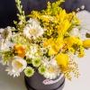 Cutie de Lux cu Flori Mixte Alb-Galben