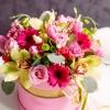 Cutie de Lux Roz cu Flori Mixte