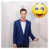 Balon Smile