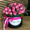 Cutie de Lux cu 39 Trandafiri Fuchsia + Raffaello Cadou