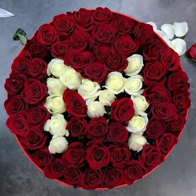 Cutie cu Trandafiri pentru MAMA