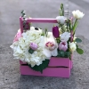 Lădiță Roz cu Flori Albe