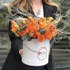 Cutie cu Trandafiri Tross Orange