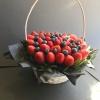 Coș cu Căpșuni și Afine