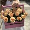 Ladita cu Trandafiri Piersic