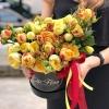 Cutie cu Trandafiri Tross Bombastic Galben