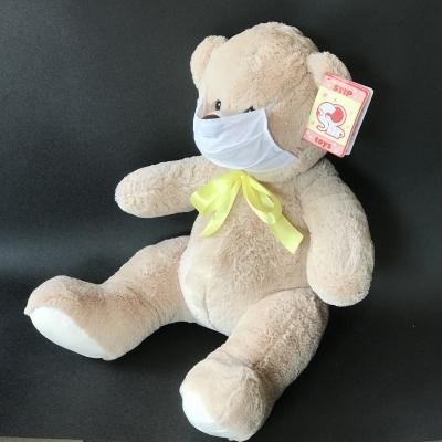 Urs Mare cu Mască