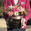 Cutie Mare cu Flori Roz - Alb